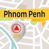 Пномпень Оффлайн Карта Навигатор и руководство