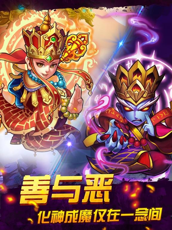 英雄西游记-伏妖降魔传