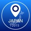 Япония Оффлайн Карта + Тур гид Навигатор, Развлечения и Транспорт