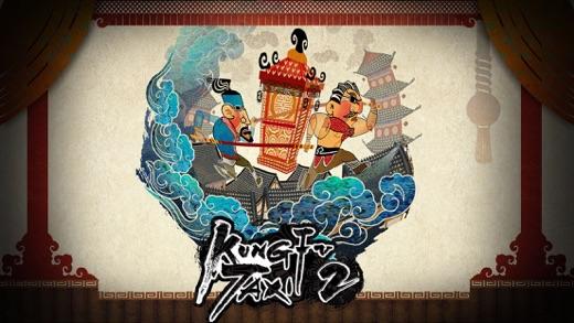 KungfuTaxi2 Screenshot