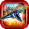 Arms Flight Aerial Warrior - Ranger Sky Mission