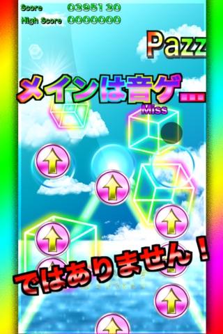 パズルブレイク 〜謎解きパズルゲーム〜 screenshot 1