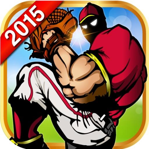 がんばる野球王 2015