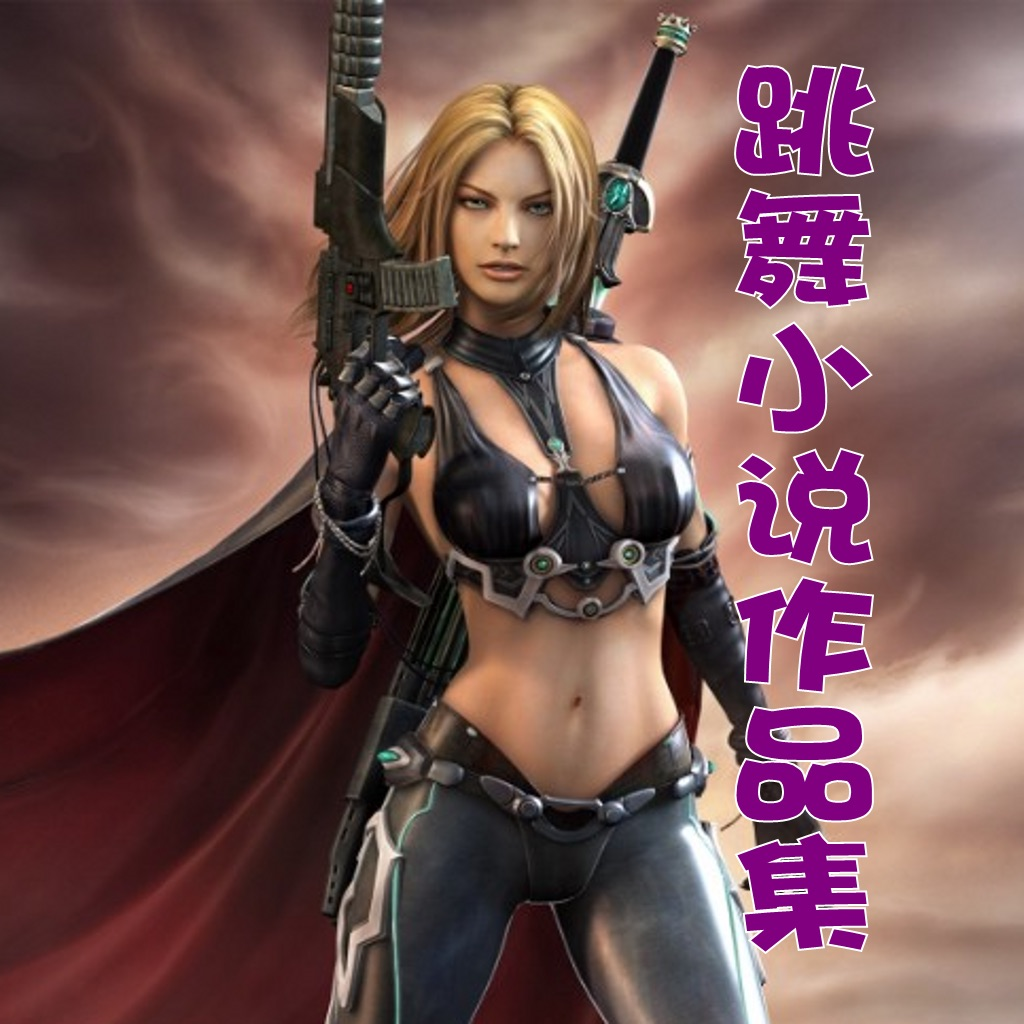 3d hentai babe in armor exploited download