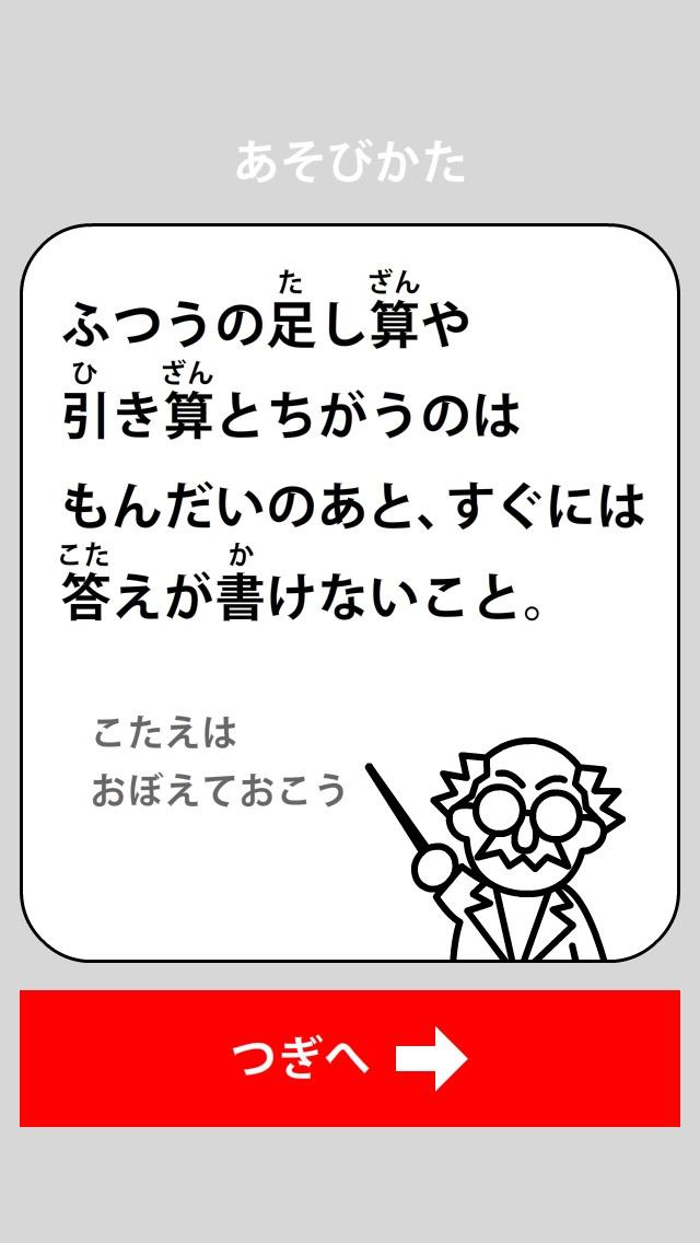 あんきざんのおすすめ画像5