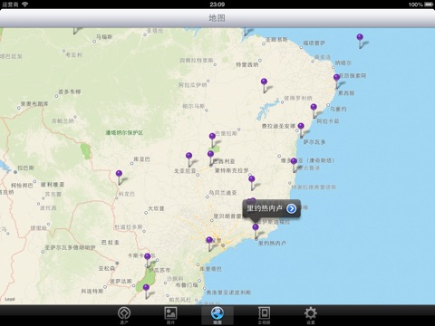 【出游指南】世界遗产在巴西