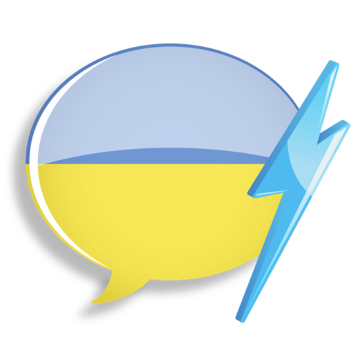 WordPower Learn Ukrainian Vocabulary by InnovativeLanguage.com