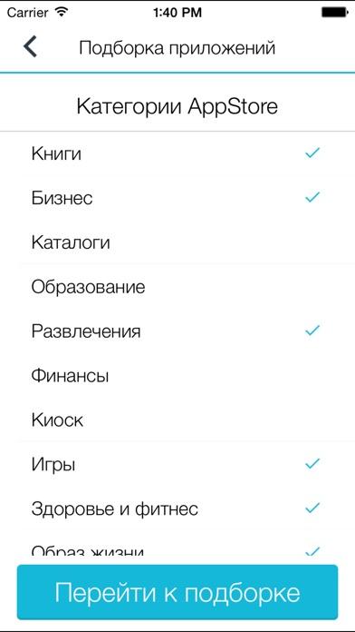 Apps4All.ru - сообщество разработчиков приложенийСкриншоты 4