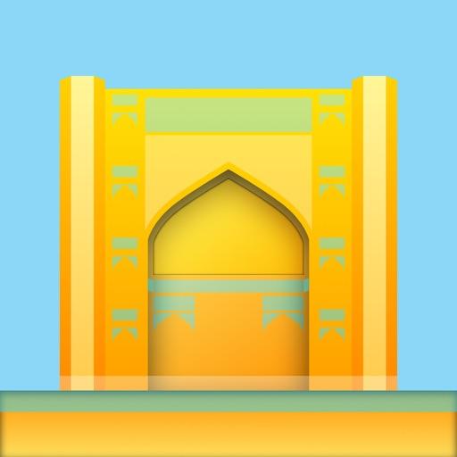 Uzbek Tower iOS App