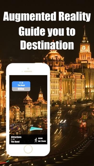 Screenshot of Shanghai travel guide and metro transit, BeetleTrip La Guida Turistica di Sciangai e Mappa Offline Premium della Città1