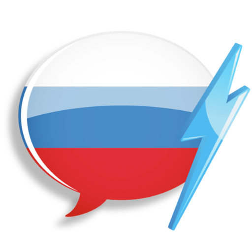 WordPower Learn Russian Vocabulary by InnovativeLanguage.com