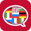 Lingvo PhraseBooks : Spanish, German, Italian, French, English and Russian phrasebook