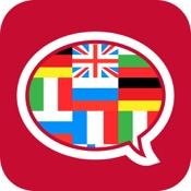 Lingvo Разговорники : английский, испанский, немецкий, итальянский и французский разговорник для туристов и путешественников