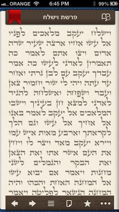 iTorah - English, Commentaries, Tikun, Audio Lectures, Bible Screenshot 2