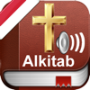 Indonesian Bahasa Holy Bible Audio mp3 - Alkitab