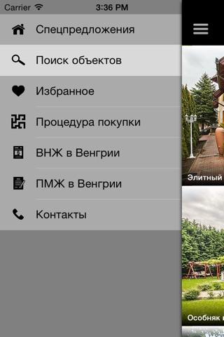 Mirag - Недвижимость в Венгрии screenshot 2