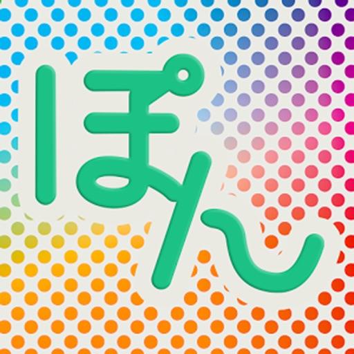 ミューぽん 2015年版 美術館割引クーポン