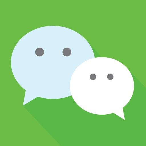 wechat就是微信的英文名.