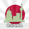 Osaka Travel Guide Offline