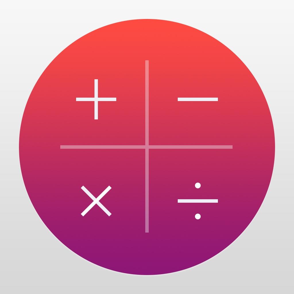 没有等号的计算器:Numerical