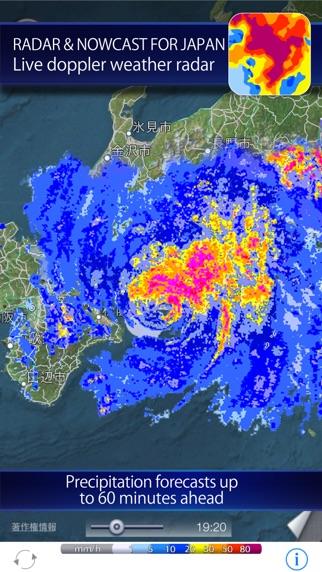 Japan Weather Bundle Radar Local And Global Weather Forecast - Global weather radar