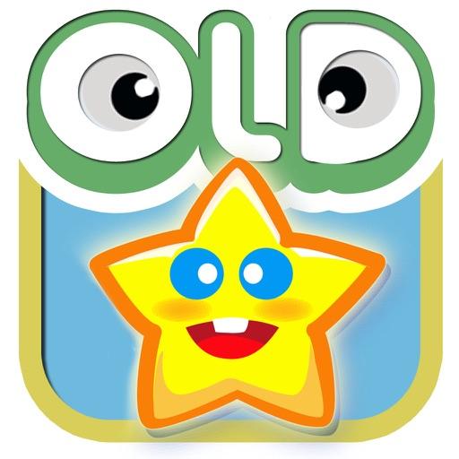Old HK Lite iOS App