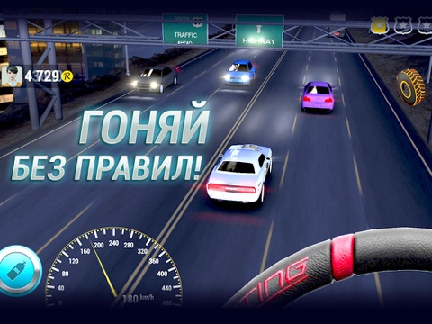 Игра Road Smash - Crazy Racing!