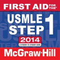 First Aid for the USMLE Step 1, 2014 icon