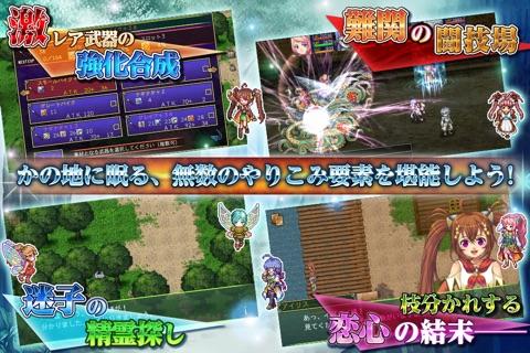[Premium]RPG アスディバインディオス screenshot 4
