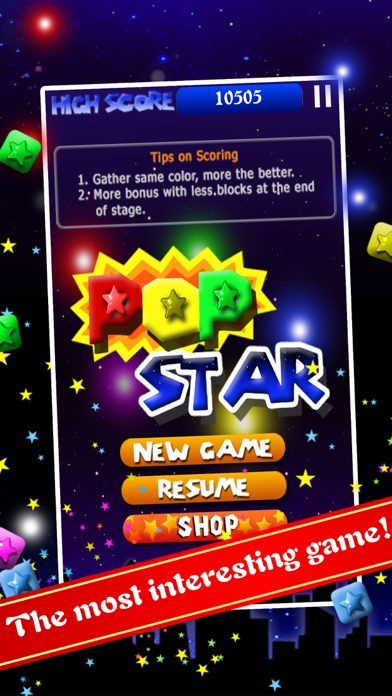 PopStar!-stars crush screenshot1