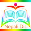 Nepali Eng Dic + Keys (English to Nepali & Nepali to English)
