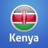 Kenya Essential Travel Guide