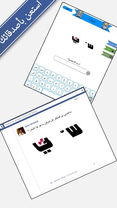 احزر الشعارات   تحدي العلامات التجاريةلقطة شاشة4