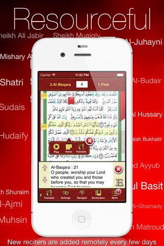 Tajweed Quran - مصحف التجوید screenshot 1