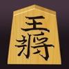 Shogi Demon XL (Japanese Chess)