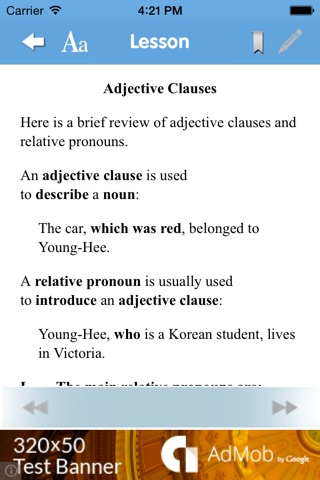 English Grammar: Explanation & Tests screenshot 4