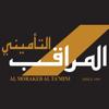 Al Morakeb Al Ta'mini