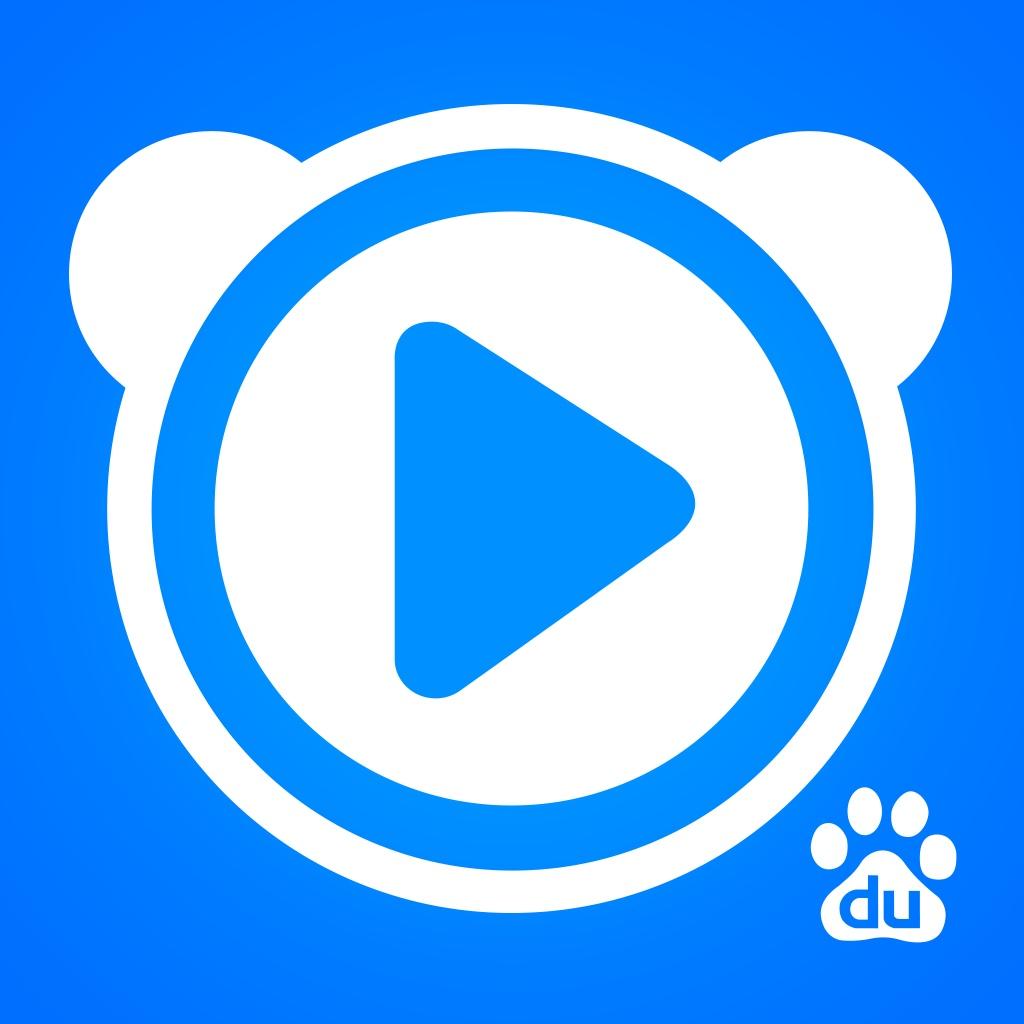 百度视频-高清影视大全免费看,新鲜新闻资讯影音分享,电影电视剧直播