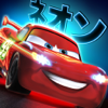 Cars: Fast as Lightning Wiki