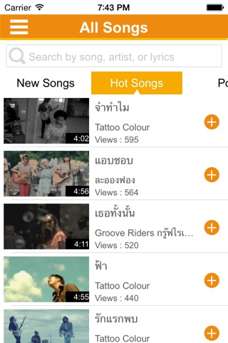 SingSpaze - Official Thai karaoke on demand screenshot 3