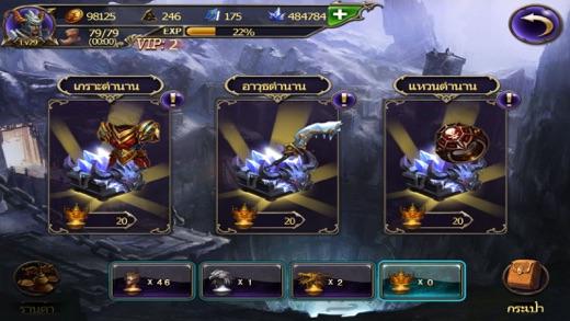 Guardian of Divinity Screenshot