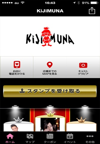 KijiMuNa screenshot 1