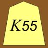 5五将棋 K55
