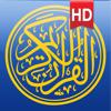 Quran Kareem HD for iPad