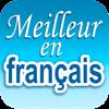 Meilleur en Français - Génération 5