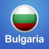 Bulgaria Essential Travel Guide