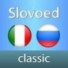 Italian <-> Russian Slovoed Classic talking dictionary