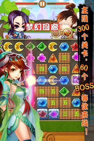 犀利仁师 screenshot 2