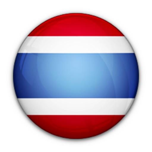 Thailand News Flash