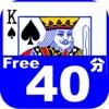 Capture 40 Free